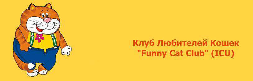 http://nevskystyle.narod.ru/club.jpg